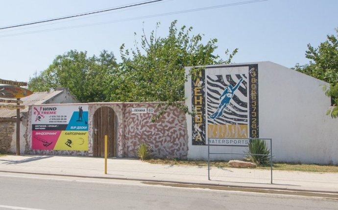 Центр экстрима в Оленевке (Крым)