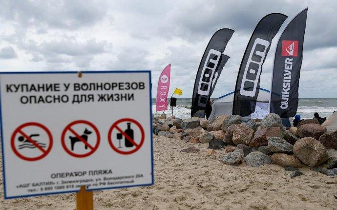 На волне «профи»: фоторепортаж с Чемпионата по серфингу в